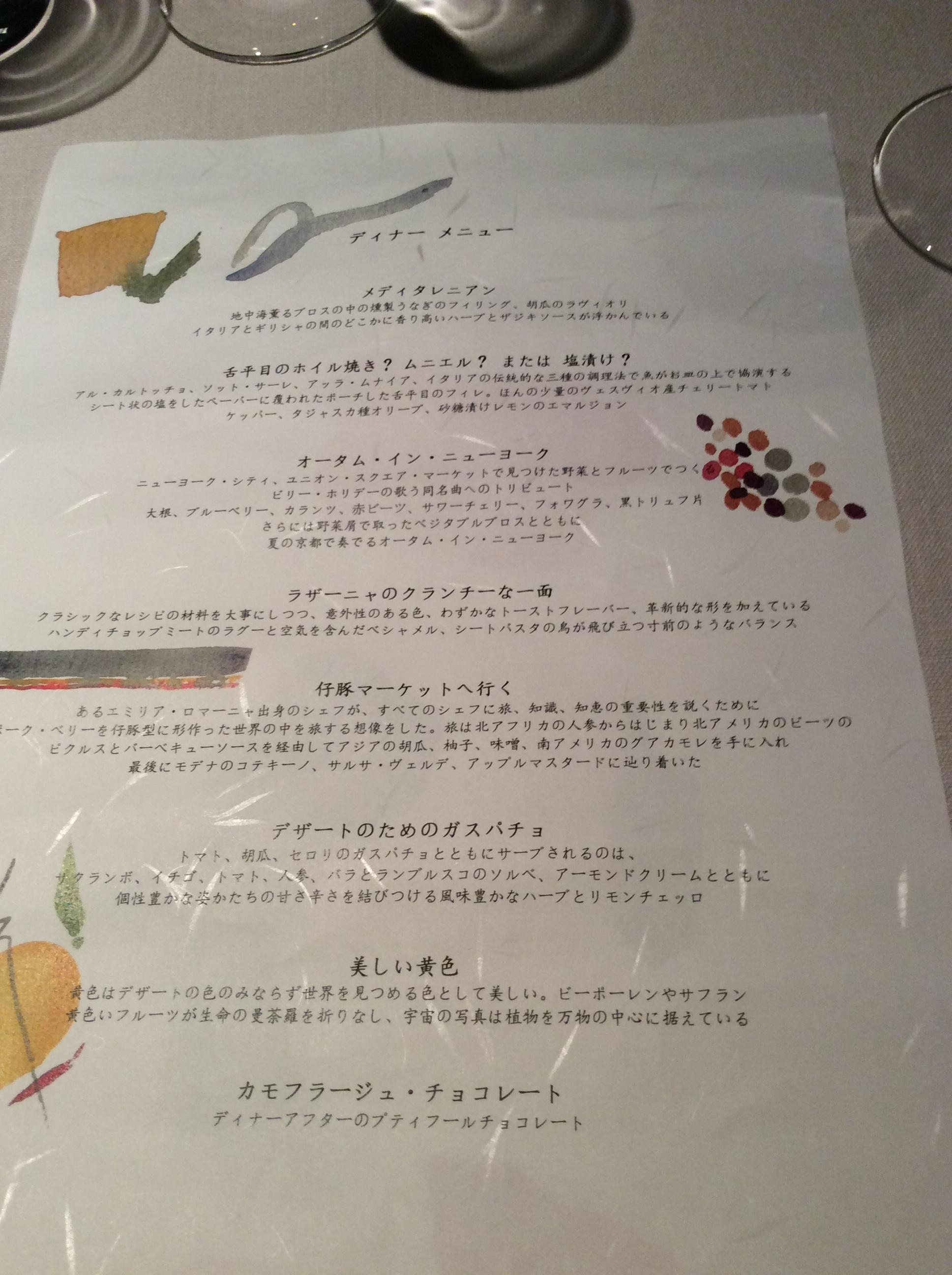 http://gourmet-italian.com/519.JPG